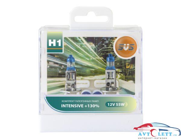 Галогенные лампы серия Intensive+130% H1 55W+W5W white, комплект 2шт. 1