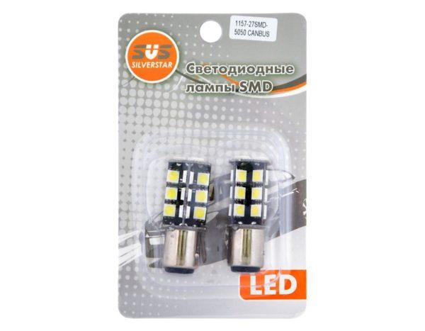 Комплект светодиодных ламп SVS P21/5W/1157 12V (27SMD5050) Белый, с обманкой 1