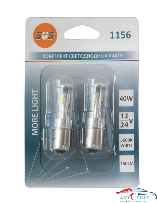 Светодиодные лампы SVS P21W/1156 12-24V 40W 750Lm 8CREE*5Вт XBD, Белый 1