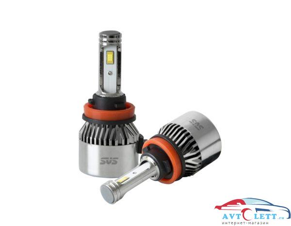Комплект светодиодных ламп SVS H11 серии C9 CSP-чип/IP68/4000Lm/5500K/9-32V/36W 1