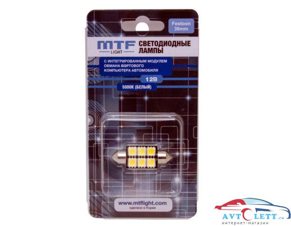 Светодиодная лампа MTF SV 8,5 10X36mm 6 LED салонная 12V с обманкой 5000К Белый 1 ШТ 1