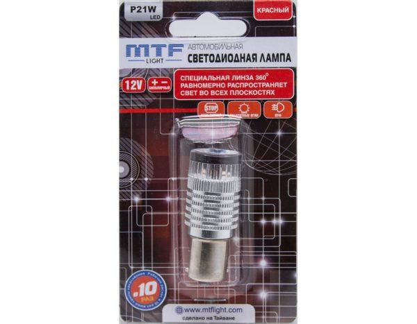 Лампа светодиодная MTF, линза 360°, P21W красная 1