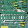 Набор инструмента 136 предметов AUTO (AA-C1412P136) Арсенал 2