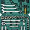 Набор инструмента 42 предмета AUTO (AA-C12L42) Арсенал 2