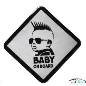 BABY ON BOARD. Эрокез. Серебро. 1
