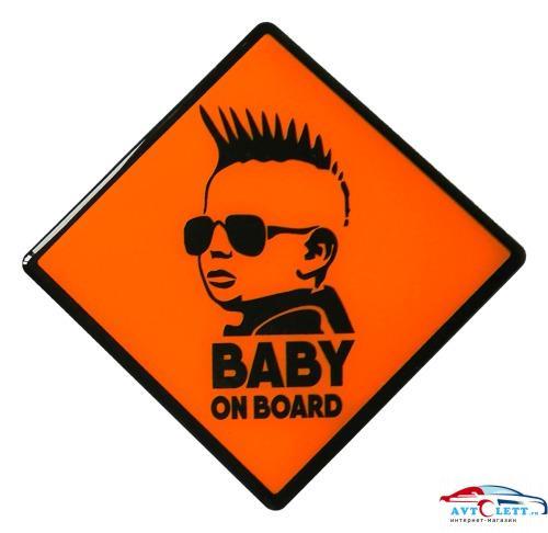 BABY ON BOARD. Эрокез. Оранж. 1