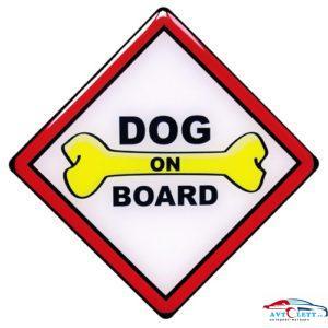 DOG ON BOARD. КОСТЬ 1