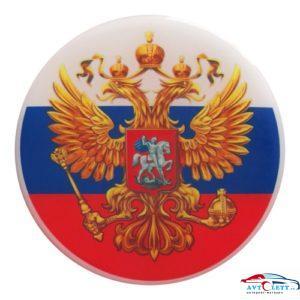 РОССИЯ. ФЛАГ. ГЕРБ 1