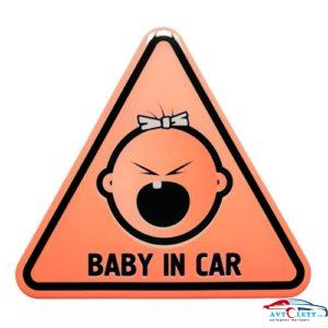 BABY IN CAR. ДЕВОЧКА. 1