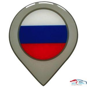 ГЕОЛОКАЦИЯ РОССИЯ 1