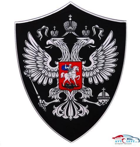 ГЕРБ РОССИИ. СЕРЕБРО 1