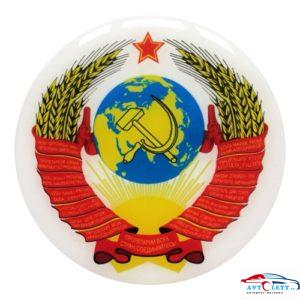 ГЕРБ СССР 1