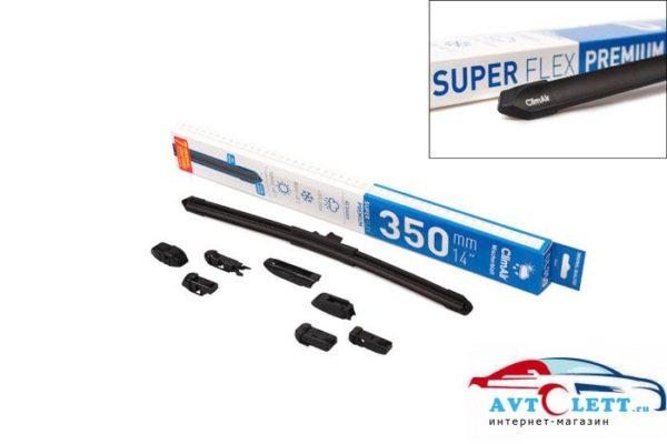 """Щетка Стеклоочистителя ClimAir SUPER FLEX PREMIUM 14"""" (350mm) 1"""