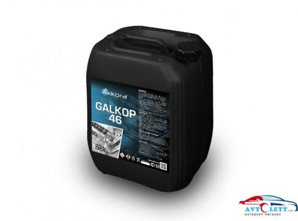 Akkora Galkop 46 1
