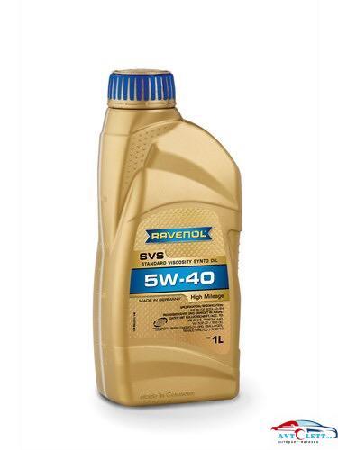 Моторное масло RAVENOL SVS Standard Viscosity Synto Oil SAE 5W-40 ( 1л) new 1