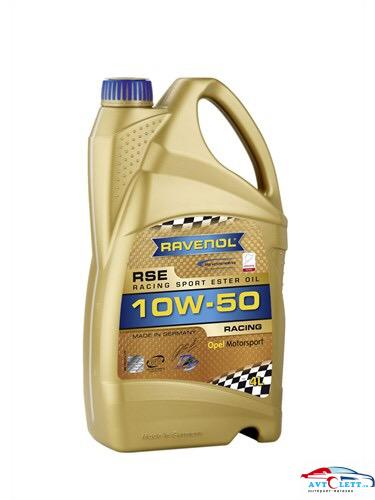 Моторное масло RAVENOL RSE Racing Sport Ester SAE10W-50 ( 4л) new 1