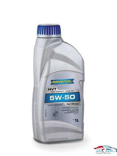 Моторное масло RAVENOL HVT High Viscosity Turbo Oil SAE 5W-50 ( 1л) new 1