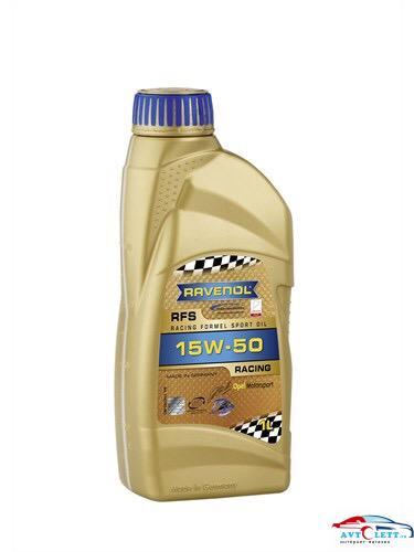 Моторное масло RAVENOL RFS Racing Formel Sport SAE15W-50 ( 1л) new 1