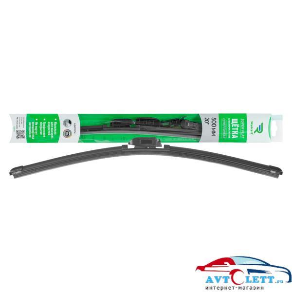 Стеклоочиститель Rekzit 22/56 см SUPER FLAT REKZIT блистер 1