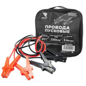 Провода пусковые 250А 3м в сумке REKZIT