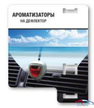 Накладка 2 крючка на дефлектор Refresh Your Car!