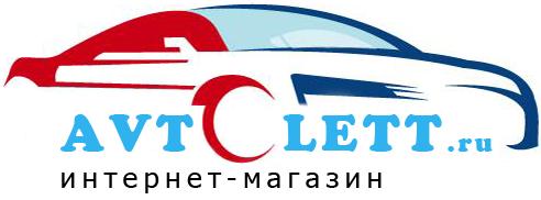 logoav 1 - О нас