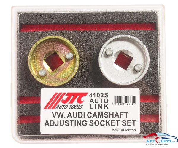 Набор приспособлений для снятия и установки золотника электромагнитного клапана фазорегулятора (AUDI A3, A6, Q5 двиг. TFSI 1.8L4V, 2.0L4V) JTC /1 1