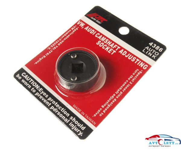 Головка для клапана фазорегулятора VW,AUDI дв. 1.8, 2.0 TFSI (OEM T10352-2) JTC /1 1