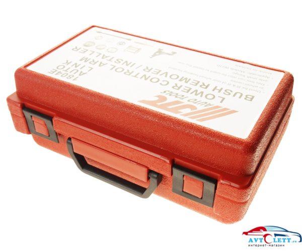 Набор для снятия и установки сайлентблоков передних рычагов подвески (MERCEDES W210) JTC /1 1