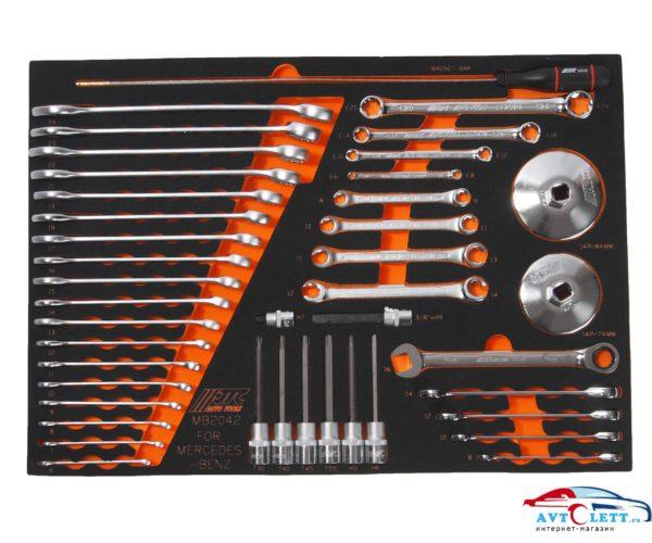 Набор инструмента универсальный, комплектация Mercedes Benz в ложементе (42 предмета) JTC /1/2 1