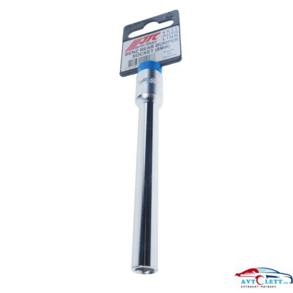 """Головка для винта заднего бампера MB W213 3/8"""" DR x 8mm x 120L x 6PT JTC /1 1"""