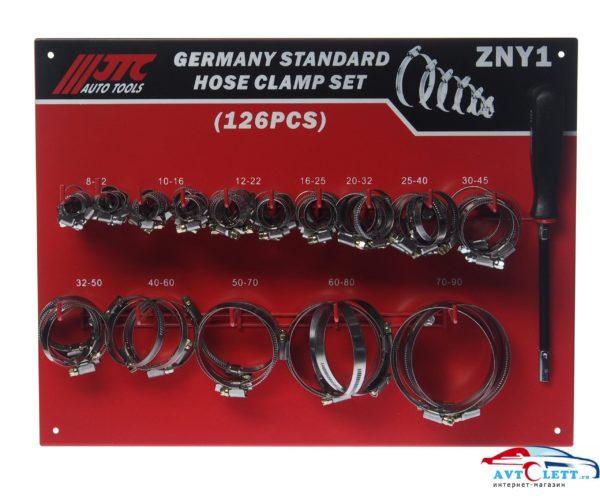 Набор хомутов червячных ZN12-ZN90 (125шт) с гибким воротком 7мм (стенд) JTC /1 NEW 1
