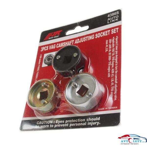 Набор сервиcных ключей VW,AUDI для двигателей VAG TSI,TFSI (JTC-4102, 4140, 4386) OEM T10352, T10352-1, T10352-2 JTC /1 1