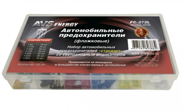 "Набор предохранителей со светодиодом AVS FC-272L ""стандарт"" BOX (120 шт.) 1"