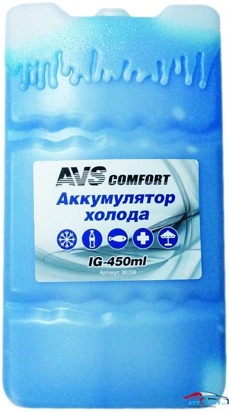 Аккумулятор холода AVS IG-450ml (пластик) 1