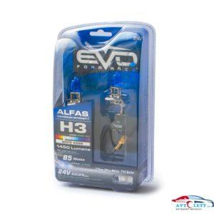 """Газонаполненные лампы EVO """"Alfas"""" 24V 4300К H3, комплект 2 шт."""