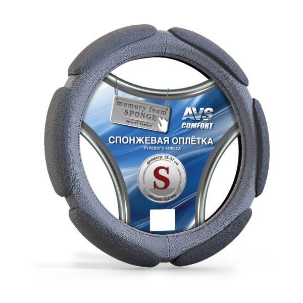 Спонжевая оплетка руля (размер S, серый) AVS SP-426S-GR 1