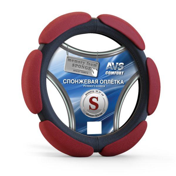 Спонжевая оплетка руля (размер S, красный) AVS SP-426S-RD 1