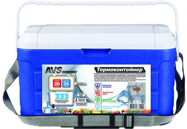 Термоконтейнер AVS IB-20 1