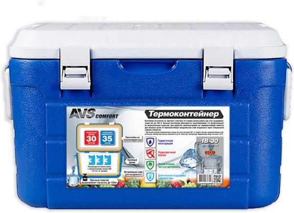 Термоконтейнер AVS IB-30 1