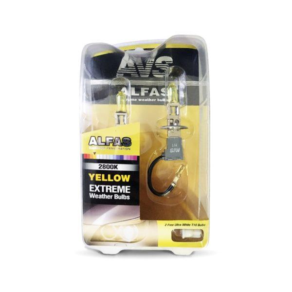"""Газонаполненные лампы AVS """"Alfas"""" 2800К H1 жёлтый """"Максимальная освещённость"""", комплект 2 шт. 1"""