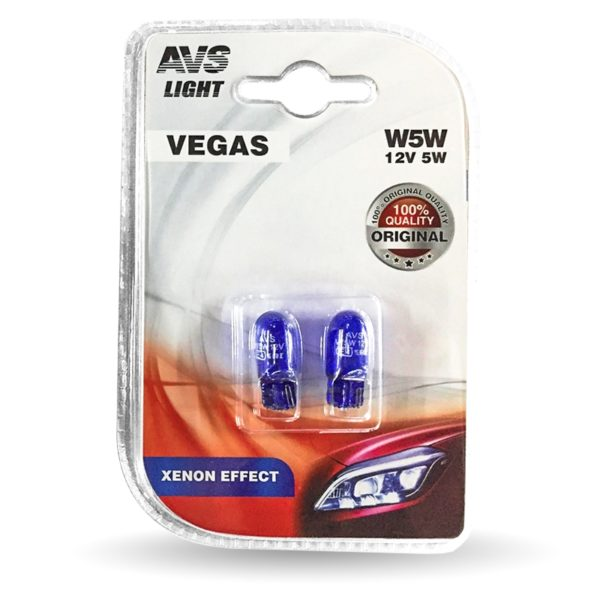 Лампа AVS Vegas в блистере 12V. W5W XENON EFFECT (W2,1x9,5d)- 2 шт. 1