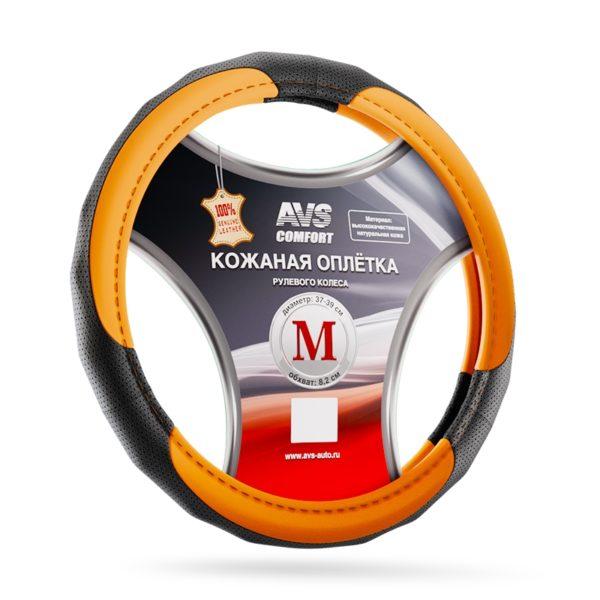 Оплетка на руль (размер M, оранжевый) (натуральная кожа) AVS GL-910M-OR 1