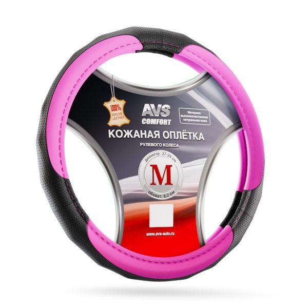 Оплетка на руль (размер M, розовый) (натуральная кожа) AVS GL-910M-PK 1