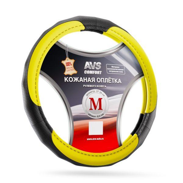 Оплетка на руль (размер M, желтый) (натуральная кожа) AVS GL-910M-YE 1