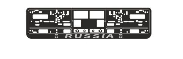 """Рамка под номерной знак книжка, рельеф """"Russia"""" (чёрный, серебро) AVS RN-08 1"""