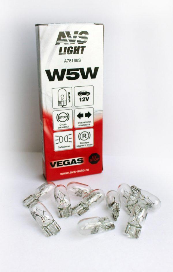 Лампа AVS Vegas 12V. W5W (W2,1x9,5d) BOX (10 шт.) 1