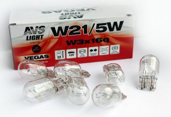 Лампа AVS Vegas 12V. W21/5W (W3x16q) BOX (10 шт.) 1