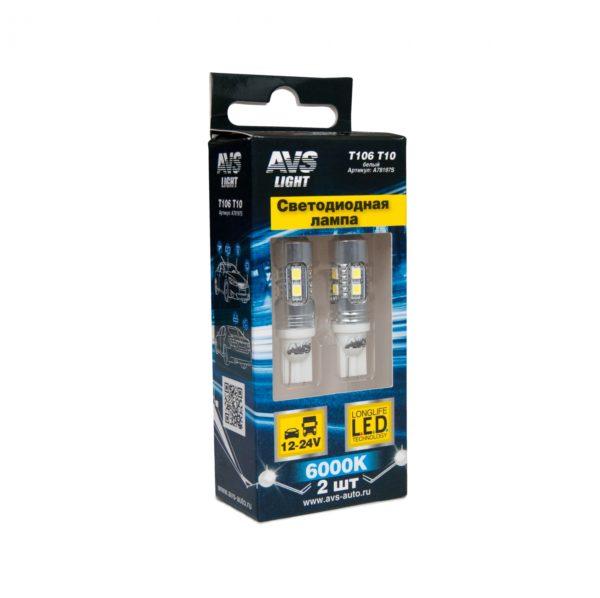 Лампа AVS T10 T106 /белый/(W2,1x9,5d) 10 SMD 2835 12-24V, блистер, 2 шт. 1