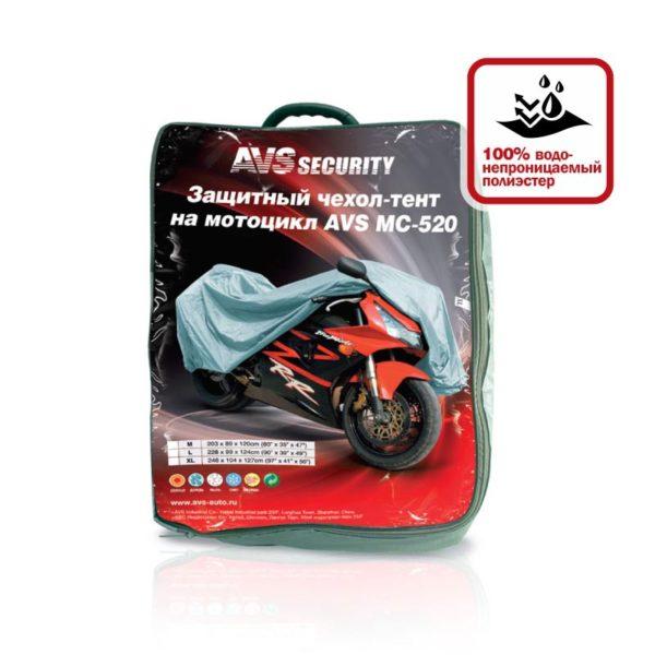 """Тент-чехол на мотоцикл AVS МС-520 """"2ХL"""" 264х104х130см (водонепроницаемый) 1"""